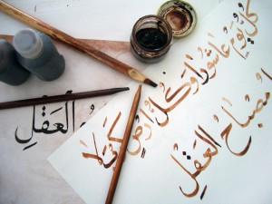 L'association Espoir organise des cours de langue arabe.